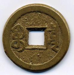 Photo 1 - monnaie